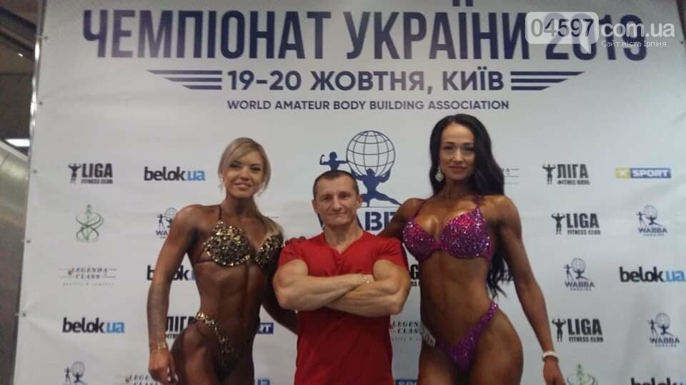 Мешканка Бучі стала віце-чемпіонкою України WABBA 2019, фото-1