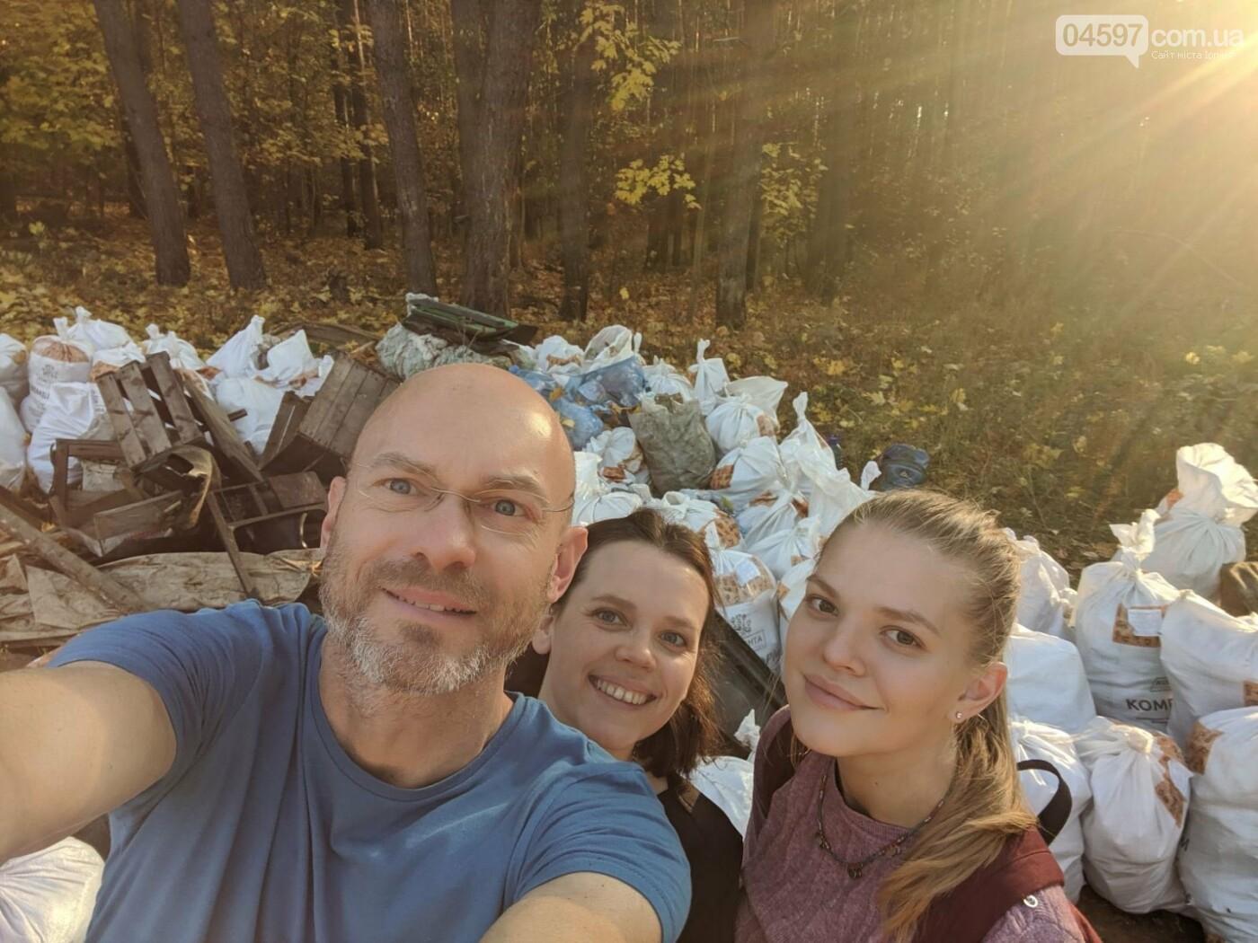 Ірпінчани рятують ліс: вивезли понад 100 мішків сміття, фото-1