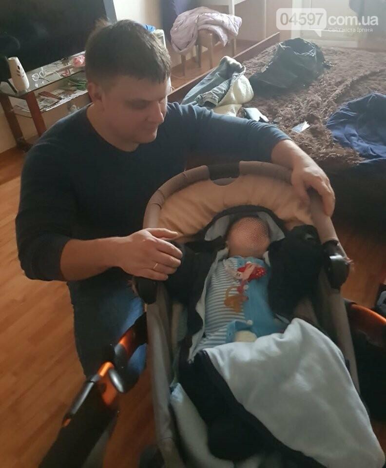 Викрадачів немовляти затримали, дитину знайшли (відео), фото-1