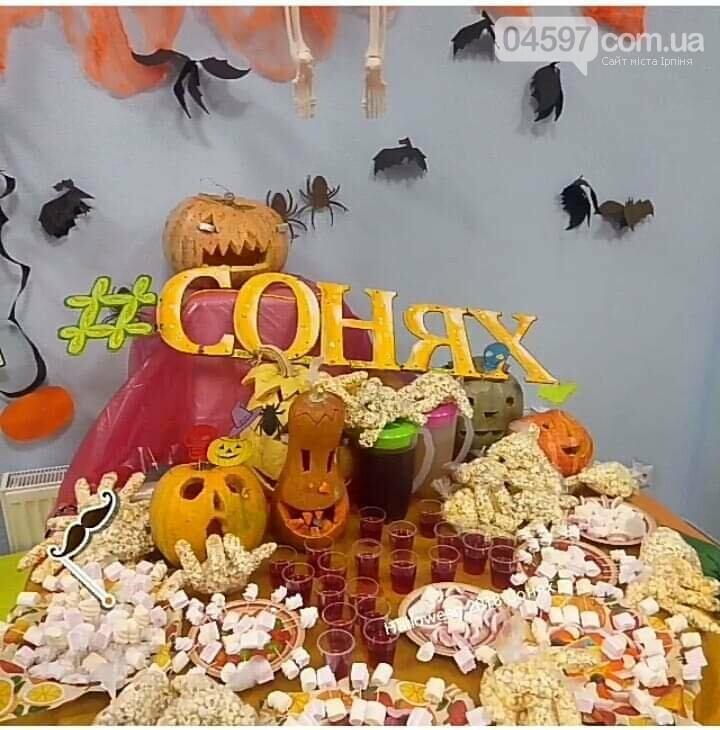 Хелловін в Ірпені: афіша дитячих заходів та прокат костюмів, фото-4