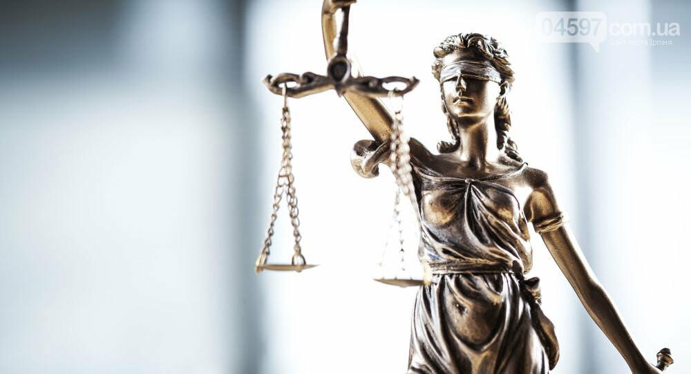 В Ірпені судитимуть жінку, яка викрала дитину в Коцюбинському, фото-1