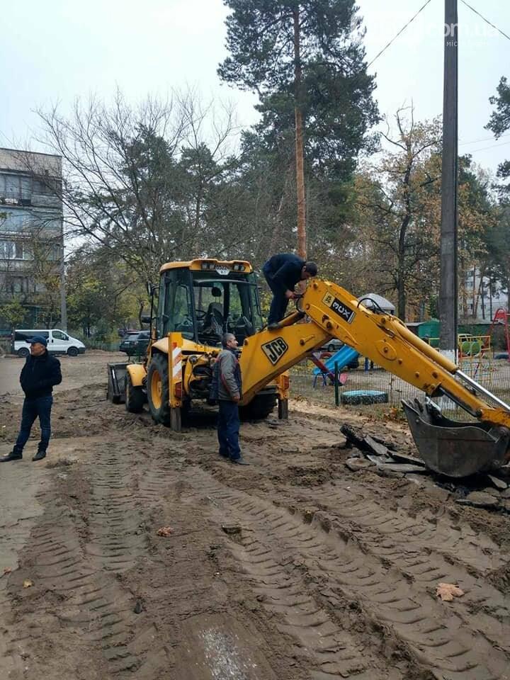 У Коцюбинському відремонтують аcфальт на вул. Пономарьова, фото-2