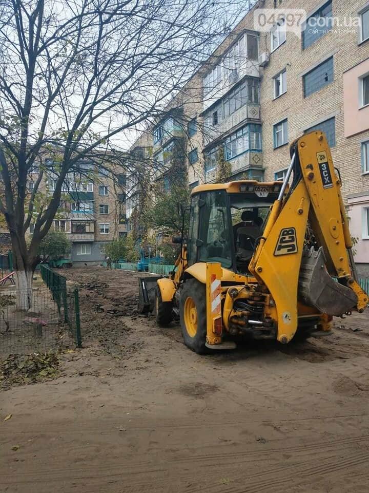 У Коцюбинському відремонтують аcфальт на вул. Пономарьова, фото-1