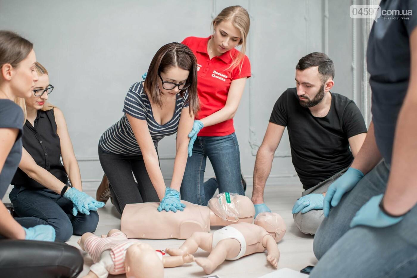 Ірпінчан запрошують на тренінг з надання першої медичної допомоги, фото-1
