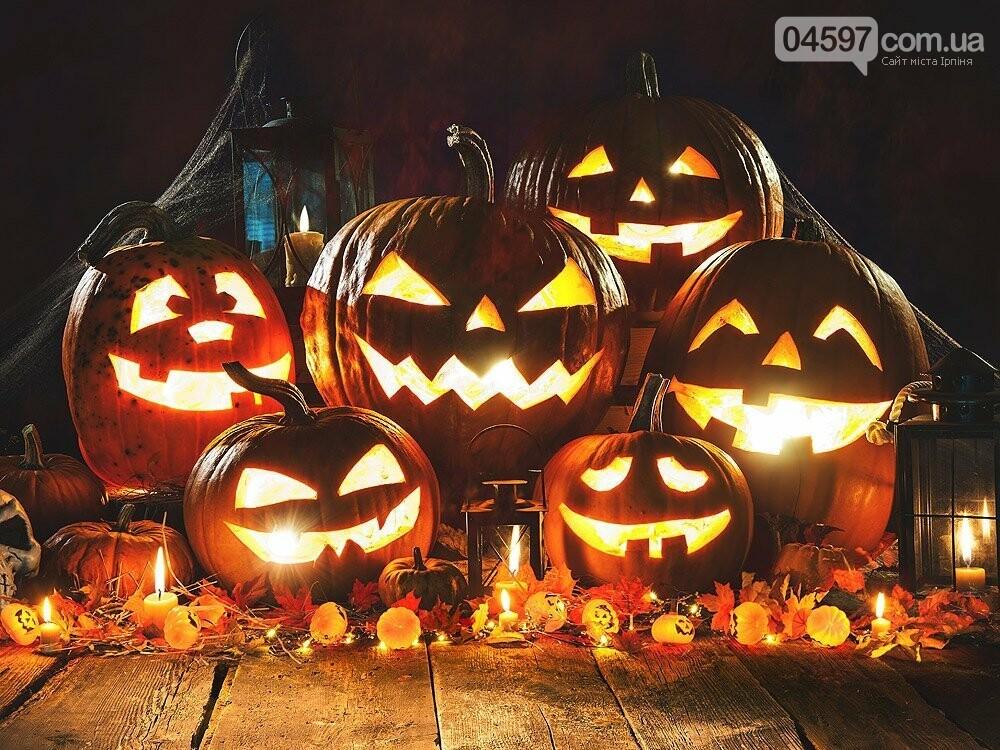 Де страшенно круто можна відсвяткувати Хелловін в Ірпені, фото-3