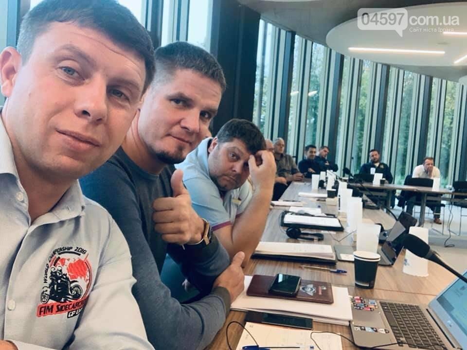 Чи відбудеться Чемпіонат світу з мотокросу 2020 у Приірпінні?, фото-1