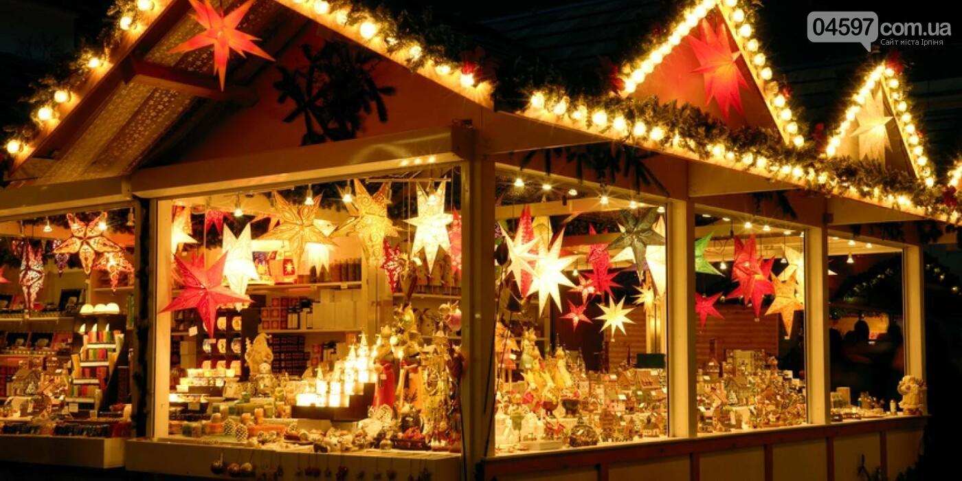 Підприємців запрошують до участі у різдвяному ярмарку в Ірпені, фото-1