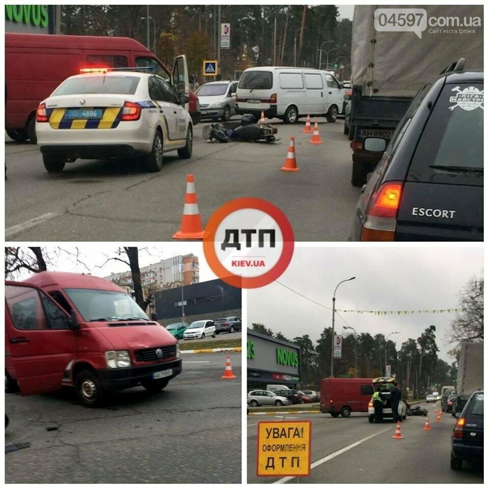 У Бучі в ДТП постраждав мотоцикліст (відео), фото-1