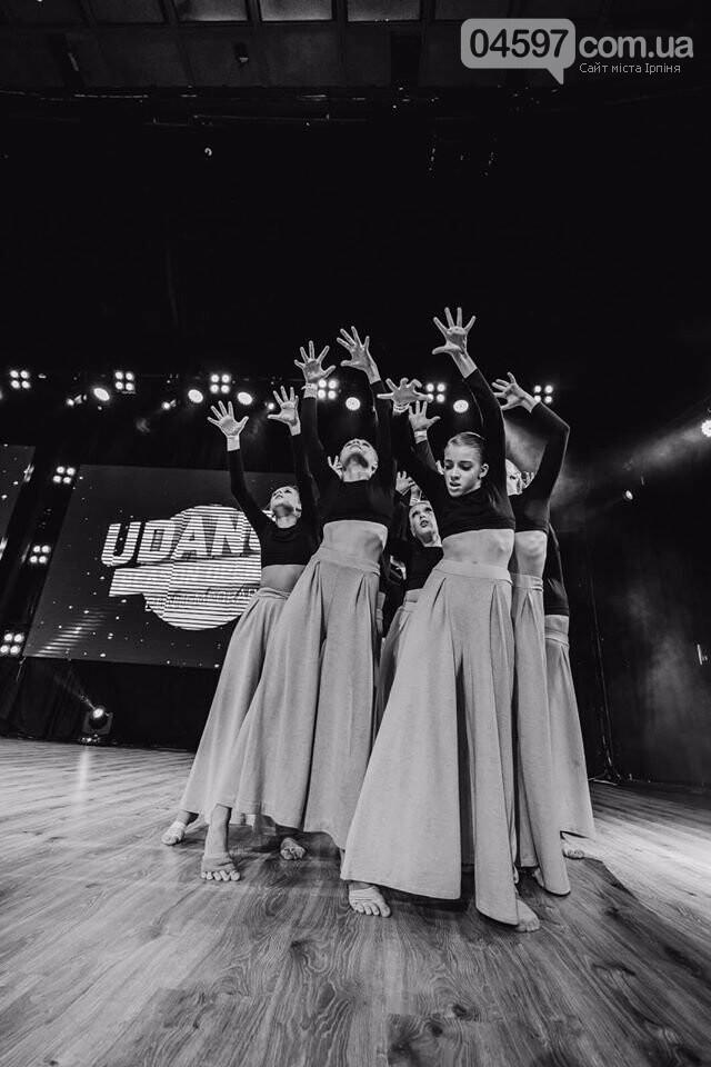 Ірпінська студія танцю «Jardin de la Dance» бореться за участь в UDANCE Show, фото-1