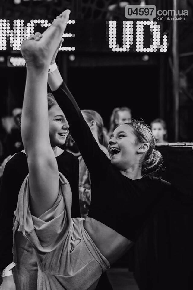Ірпінська студія танцю «Jardin de la Dance» бореться за участь в UDANCE Show, фото-2