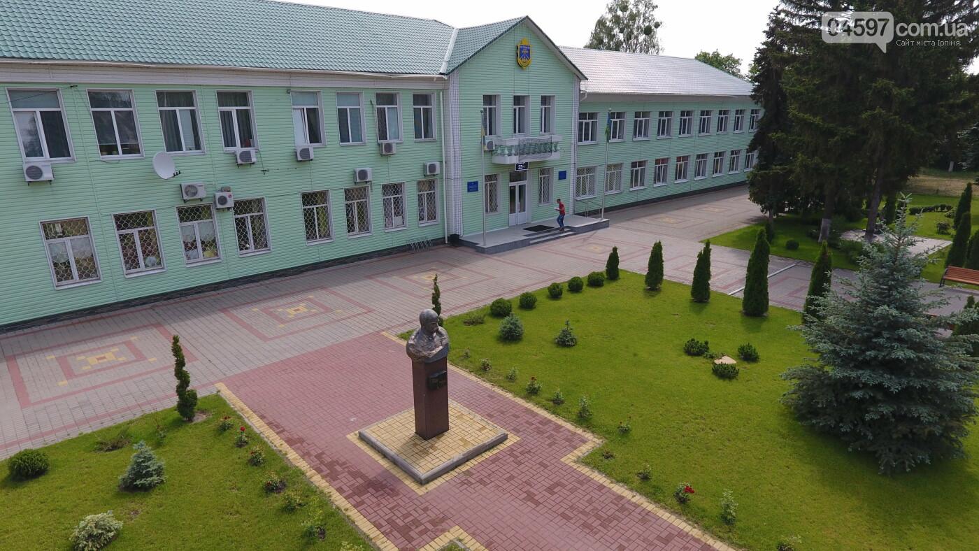 Максим Плешко: в центрі Гостомеля має бути нова школа, фото-1