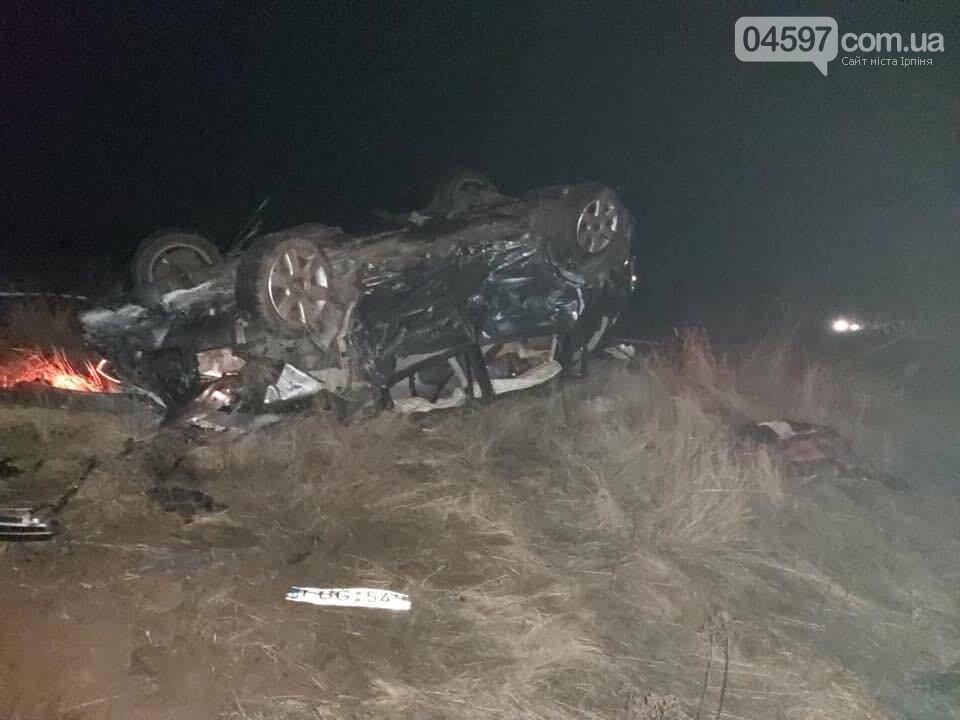 Біля Бородянки у ДТП загинули дві жінки та їх діти, фото-2
