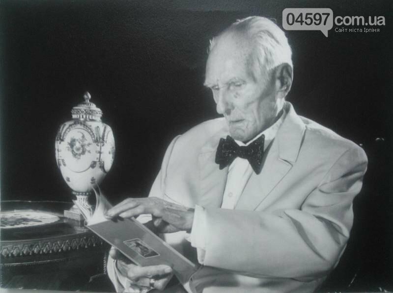 Сьогодні 120-та річниця з дня народження відомого лікаря-гомеопата, який жив в Ірпені, фото-2