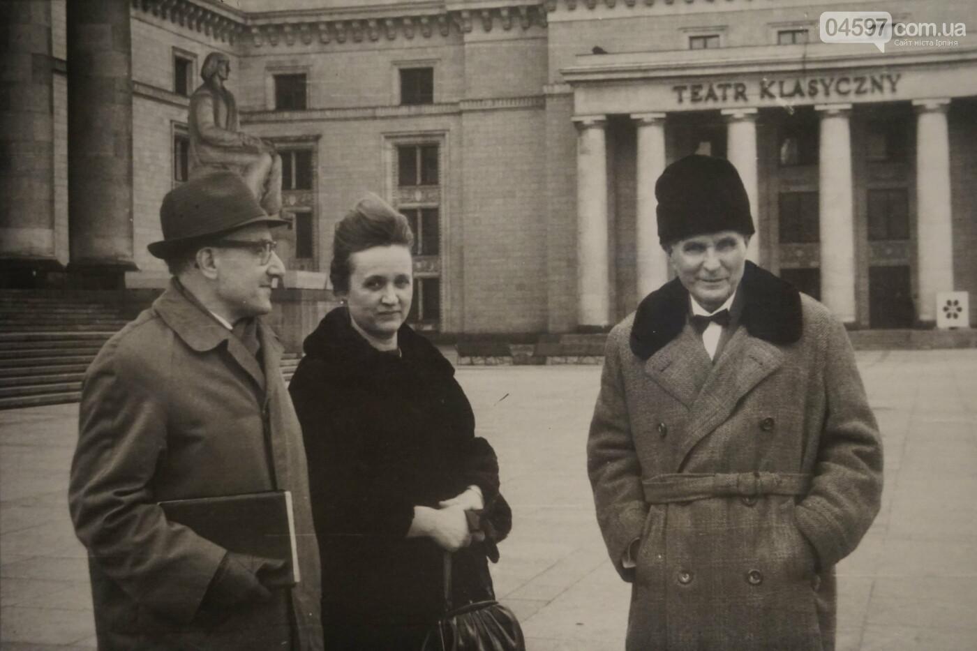 Сьогодні 120-та річниця з дня народження відомого лікаря-гомеопата, який жив в Ірпені, фото-1
