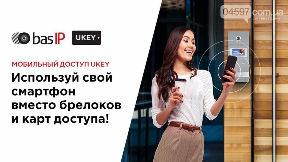 Доступні технології: як не стати жертвою злодіїв у Приірпінні, фото-5