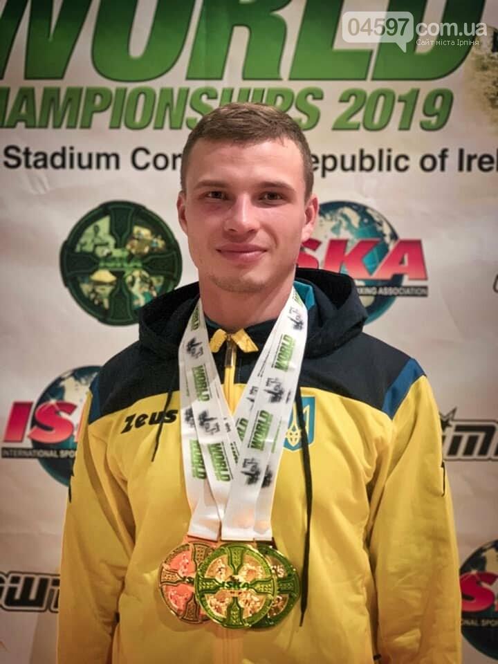 Ірпінчанин став першим на Чемпіонаті світу з кікбоксингу ISKA 2019, фото-1