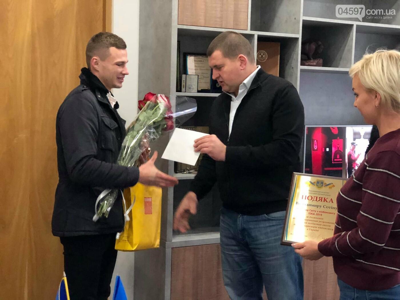 Ірпінчанин став першим на Чемпіонаті світу з кікбоксингу ISKA 2019, фото-4