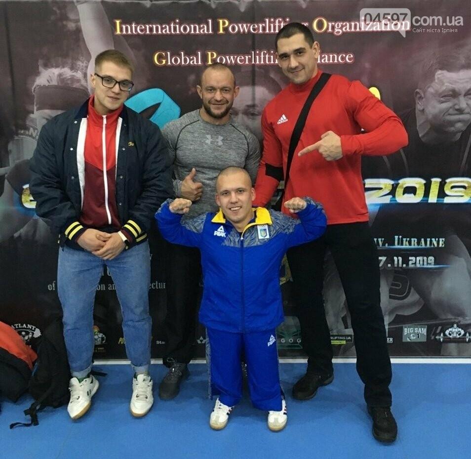 Бучанець виборов 1 місце на Кубку Євразії з пауерліфтингу Eurasian Cup 2019, фото-2