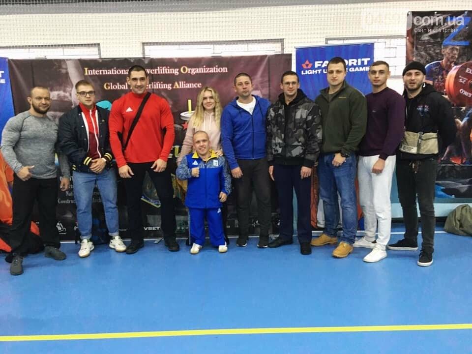 Бучанець виборов 1 місце на Кубку Євразії з пауерліфтингу Eurasian Cup 2019, фото-3
