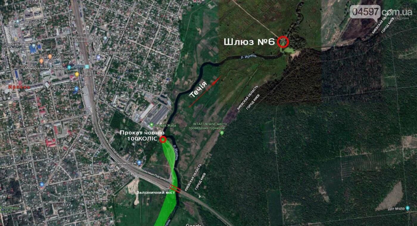 Куди зникла вода з річки Ірпінь? – офіційна інформація, фото-1