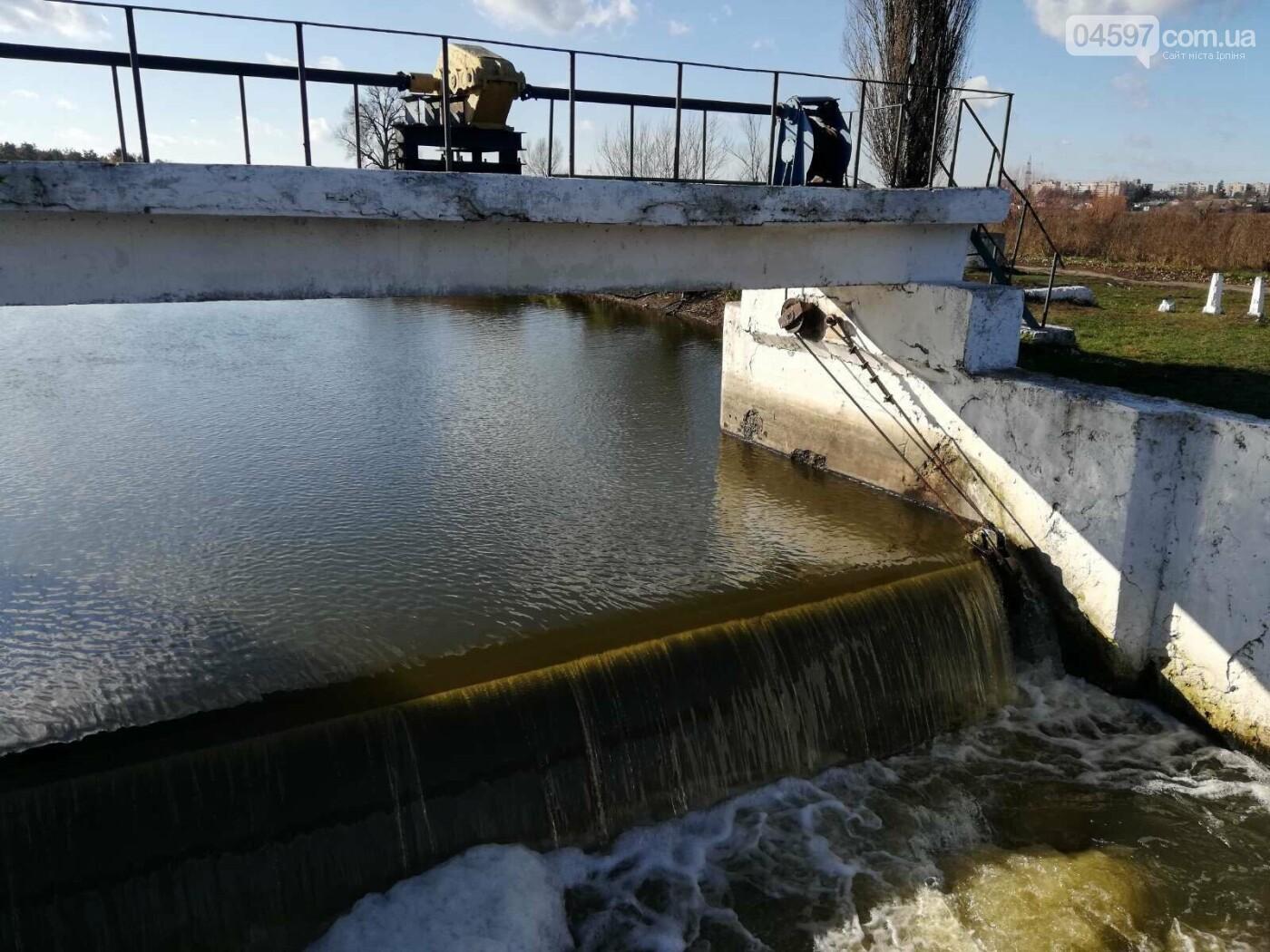 Куди зникла вода з річки Ірпінь? – офіційна інформація, фото-3