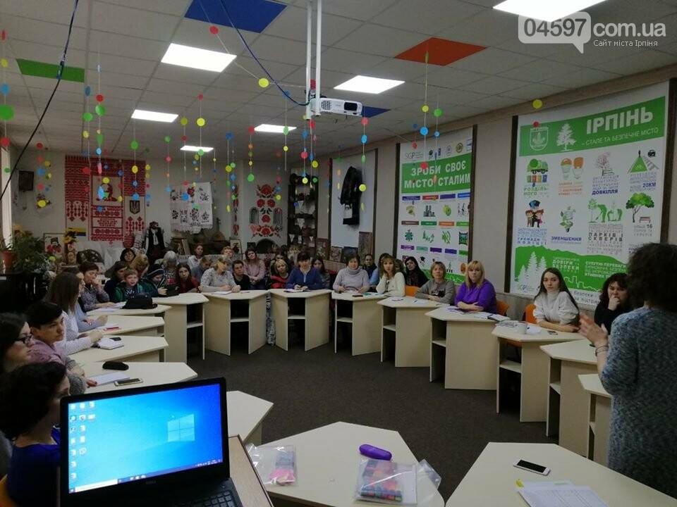 В Ірпені вчителі підвищують кваліфікацію, фото-1
