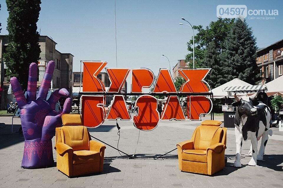 Куди здати непотрібні речі в Приірпінні, фото-4