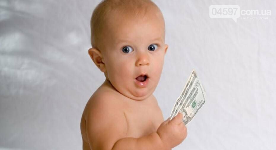 Плюс 40 гривень на дитину: з 1 грудня збільшать аліменти на дітей, фото-1