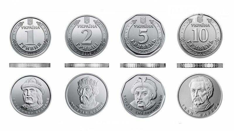З 20 грудня Нацбанк випустить нові гроші та монети, фото-2