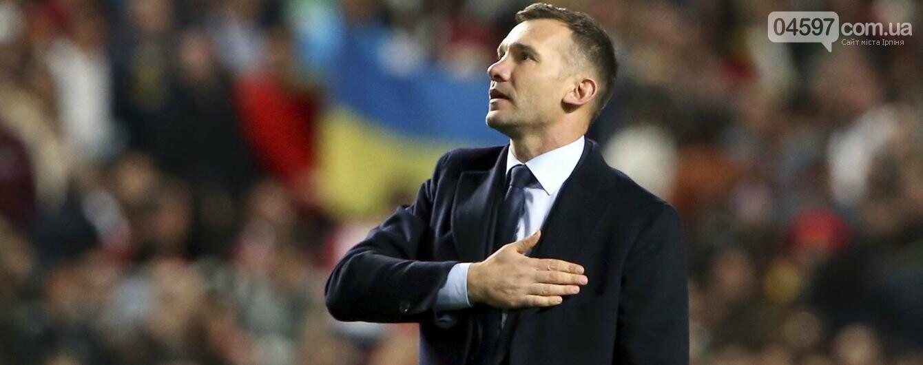 Андрій Шевченко увійшов у десятку найкращих тренерів світу, фото-1