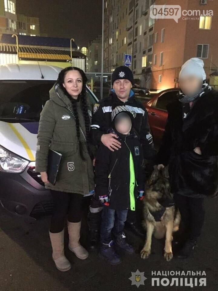 В Ірпені 8-річник хлопчик втік з дому, бо його насварили за загублений рюкзак, фото-1