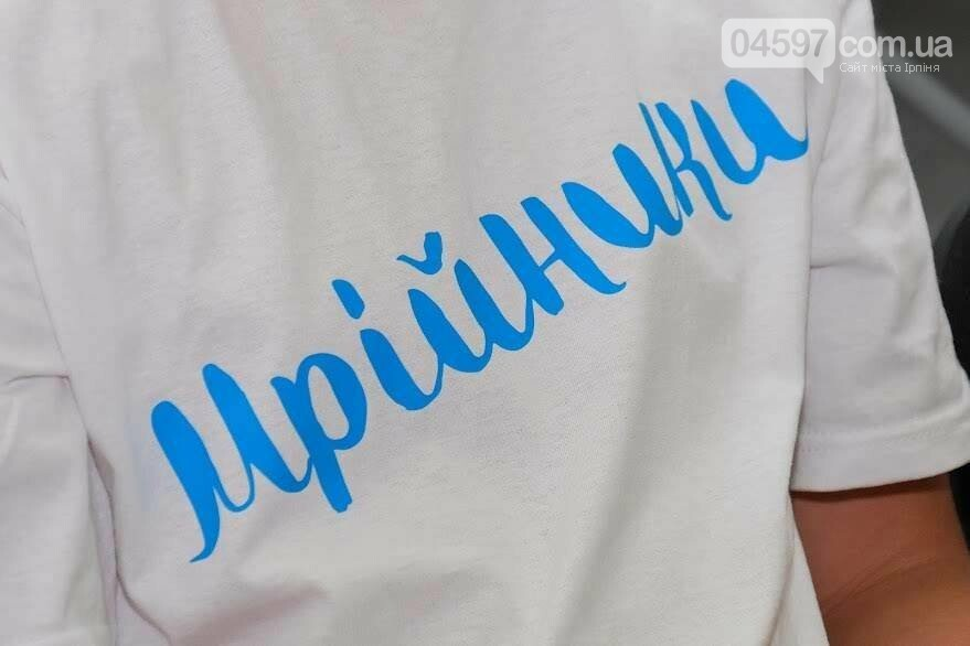 В Ірпені молодь з Донбасу мріятиме про ідеальну Україну, фото-2