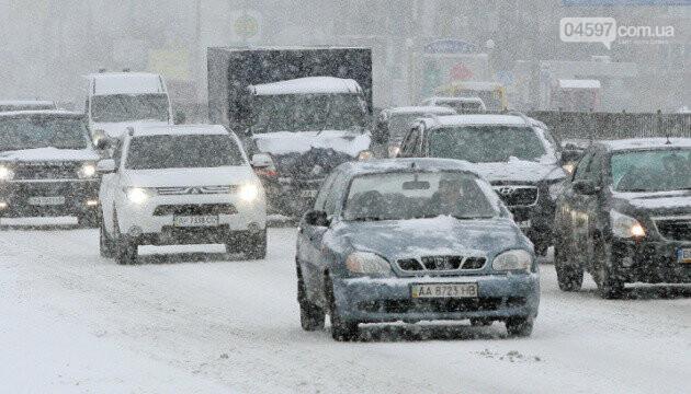 Ірпінчан попереджають про погіршення погоди, фото-1