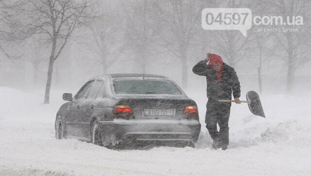Ірпінчан попереджають про погіршення погоди, фото-2
