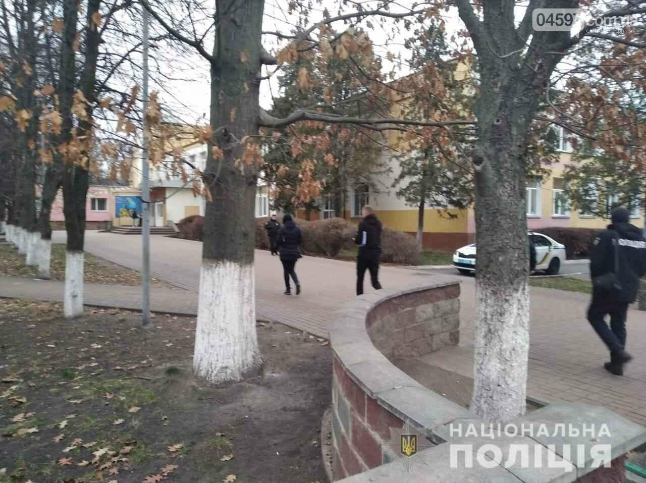 У Бучі учні в школі з'ясовували відносини з допомогою газових балончиків, фото-3