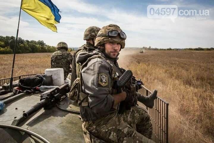 ТОП-5 вражаючих фактів про сучасну українську армію, фото-2