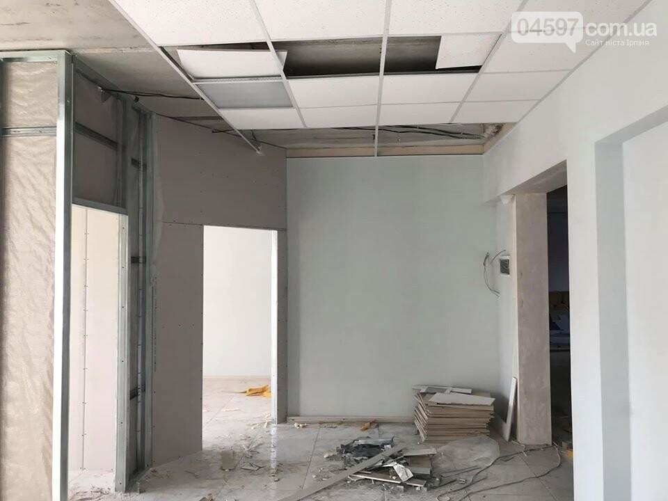 В Ірпені незабаром відкриється нова амбулаторія по вул. Білокур, фото-3