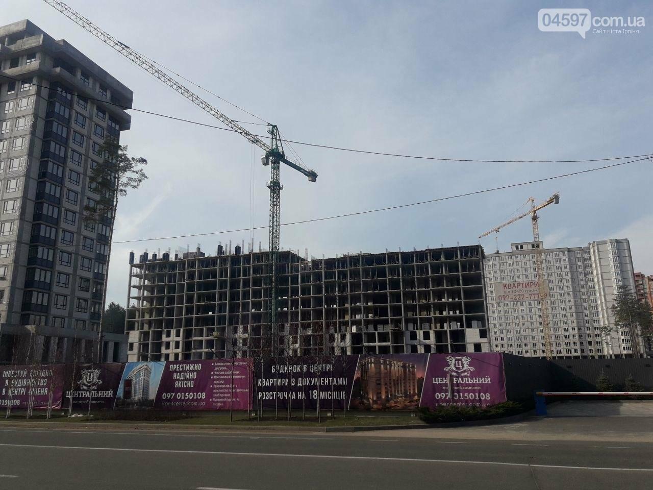 """Суд скасував арешт земельної ділянки під ЖК """"Центральний-2"""", фото-2"""