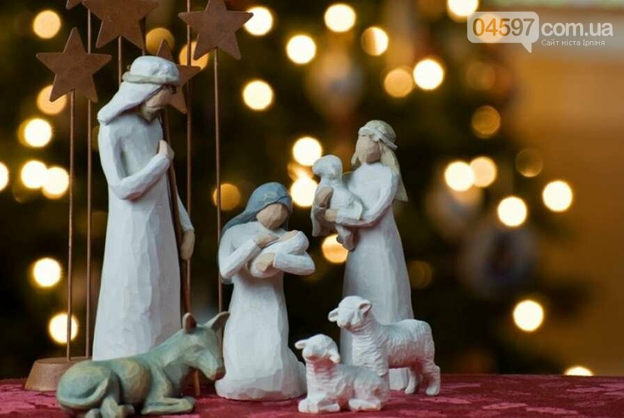 Різдвяний вікенд: куди піти у Приірпінні, фото-2