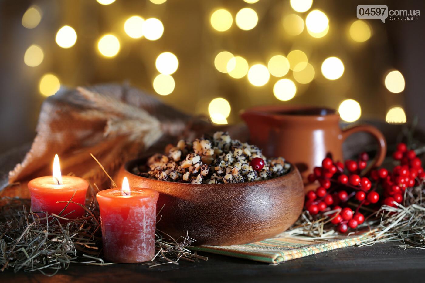 Погода на Різдво: чого чекати ірпінчанам, фото-1