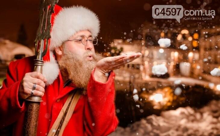 Різдвяний вікенд: куди піти у Приірпінні, фото-1