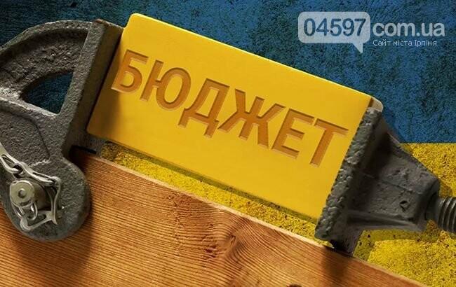 Майже 15 млрд грн сплачено за 2019 рік до місцевих бюджетів Київщини, фото-1