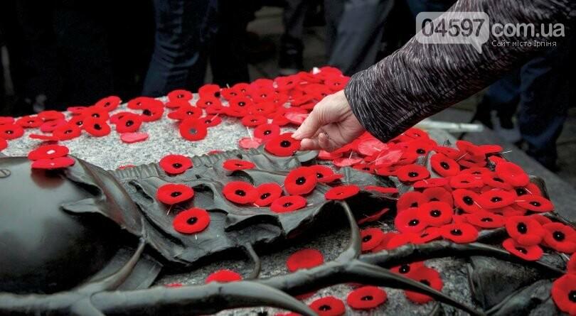 В Україні з'явився пошуковий портал загиблих у Другій світовій війні, фото-2