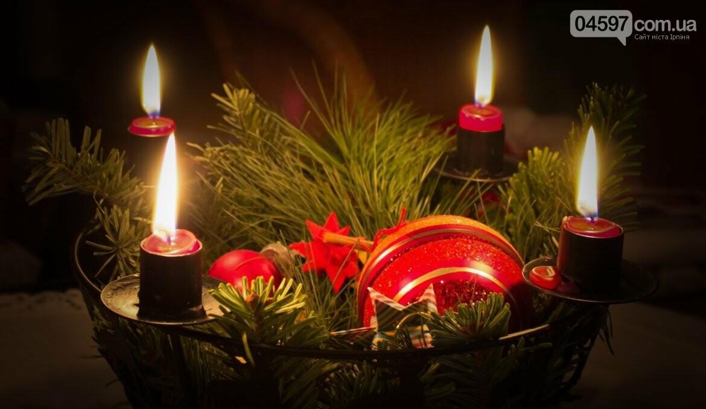 Щедрий вечір та свято Маланки: традиції та прикмети, фото-3
