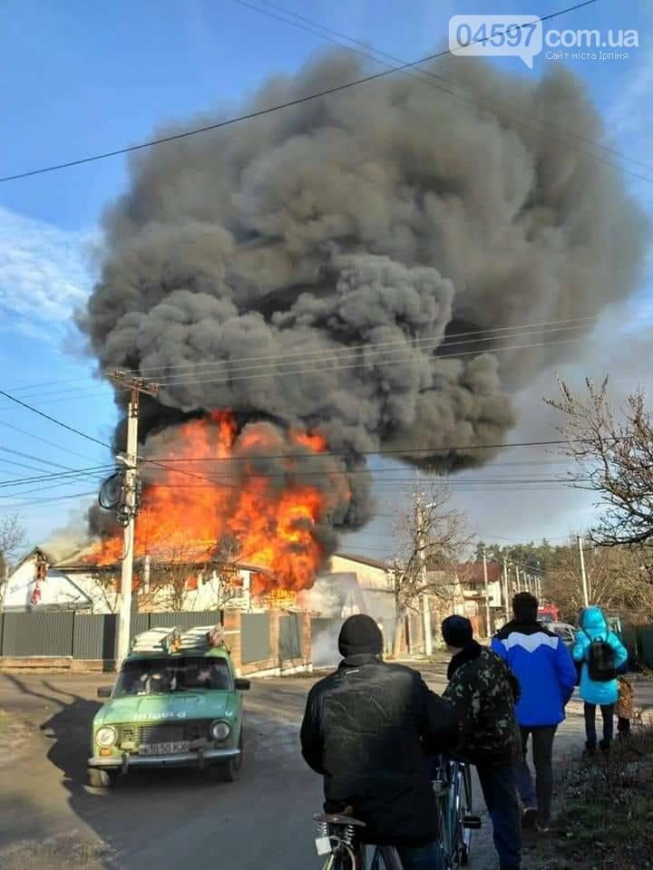 В Ірпені горить приватний будинок, фото-1