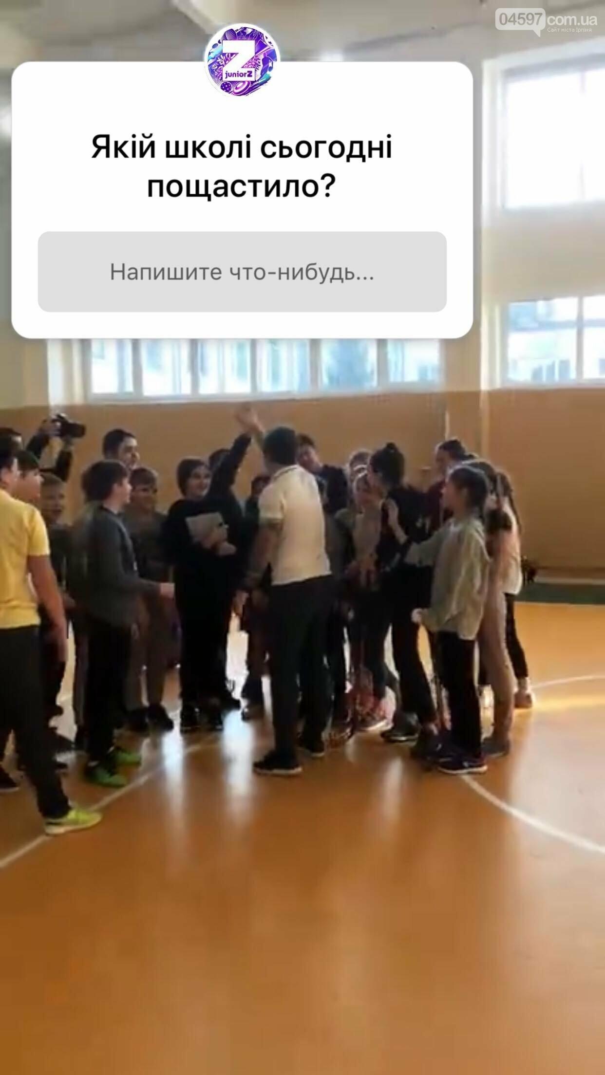 """Зірка Нового каналу """"прокачав"""" фізруків Ірпеня, фото-3"""