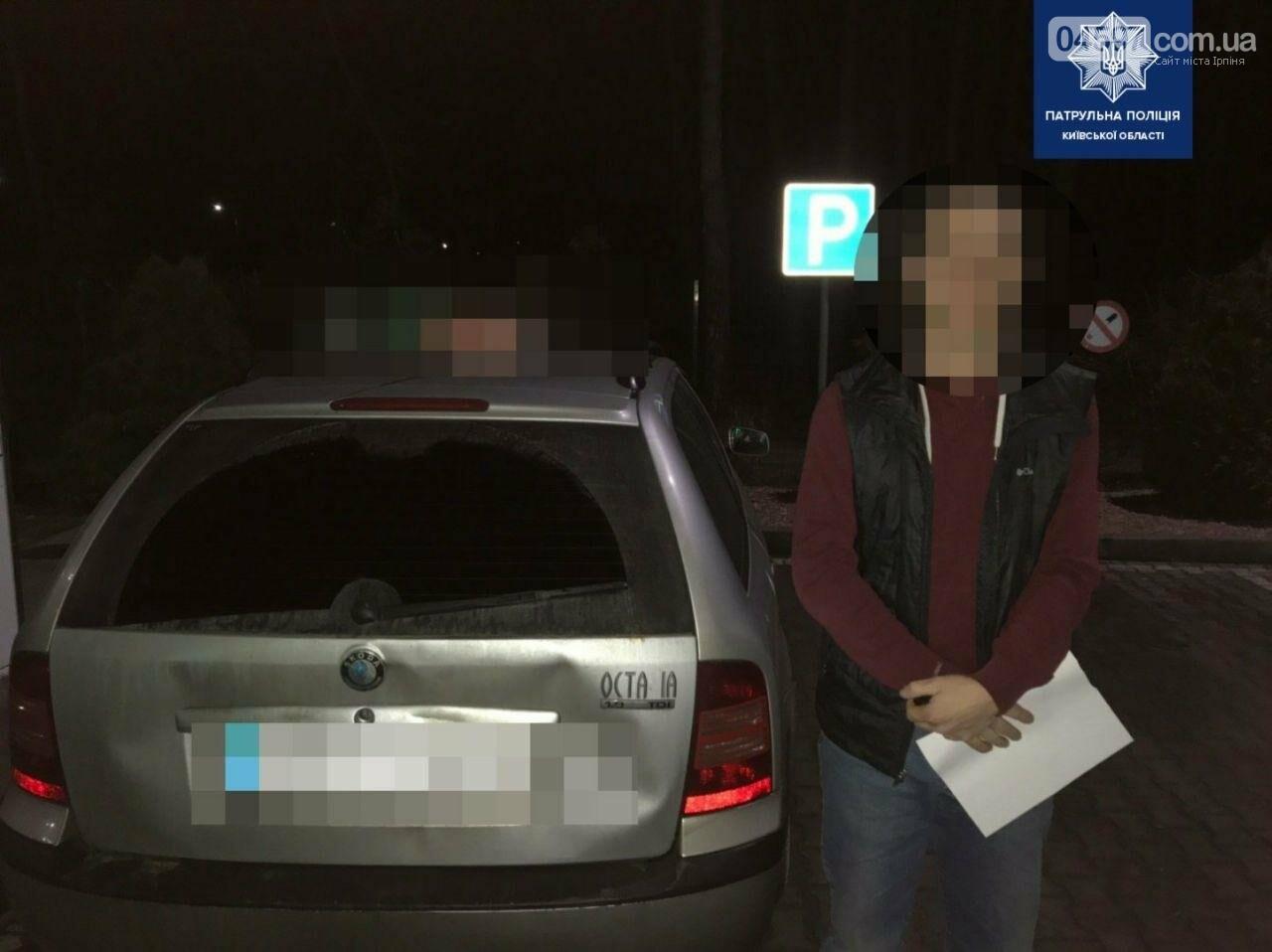 В Бучі серед ночі затримали нетверезого водія з канабісом, фото-3