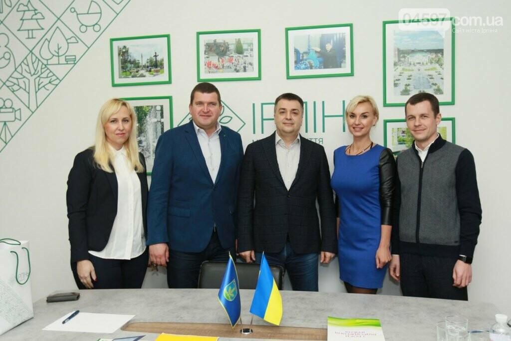 Ірпінь відвідав Почесний консул України в Чорногорії, фото-2