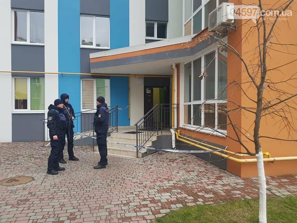 """В Ірпені в ЖК """"Єсенін"""" евакуювали мешканців через замінування, фото-2"""