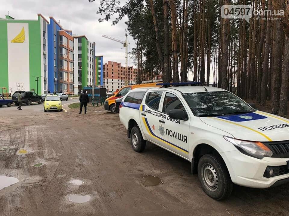 """В Ірпені в ЖК """"Єсенін"""" евакуювали мешканців через замінування, фото-5"""